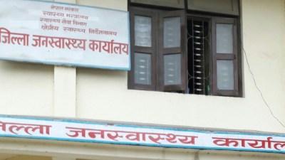 होटलमा खोप लुकाइएको होइन : स्वास्थ्य कार्यालय झापा