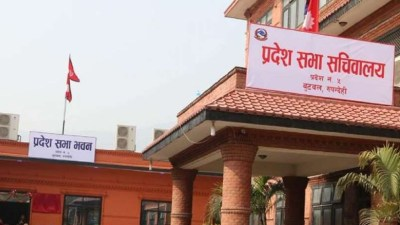 लुम्बिनी प्रदेश सरकारविरुद्ध ७९ वटा मुद्दा