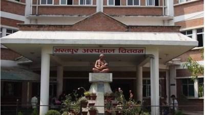 भरतपुर अस्पताल भरियो कोरोना सङ्क्रमितले