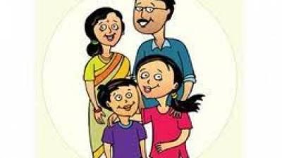 परिवार नियोजन सङ्घद्वारा 'आइभिएफ' क्लिनिक सञ्चालनको तयारी