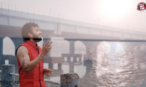 A glorious song 'Jai Jai Tapi' was launched to pay homage to the river Tapi on the occasion of Tapi Jayanti