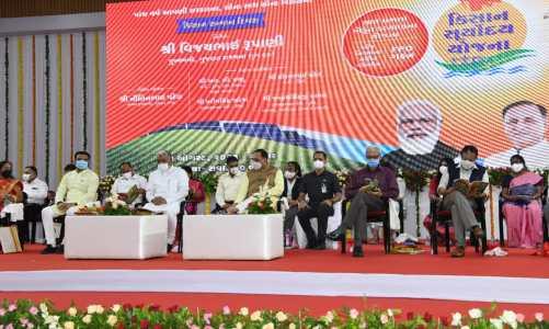 "CM launches various farmer-friendly programs on ""Kisan Sanman Divas"" from Kutch"