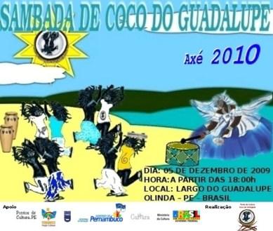 >Sambada de Coco do Guadalupe: Axé 2010