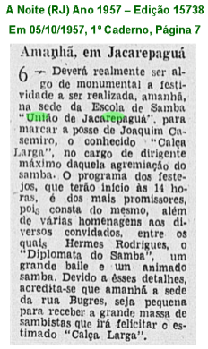 União 1957