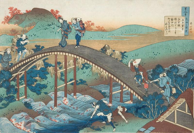 Object of the Week: The Poem of Ariwara no Narihira (Ariwara no Narihira Ason)
