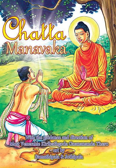 Chatta-Manawaka
