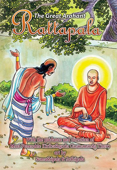 The-Great-Arahant-Rattapala