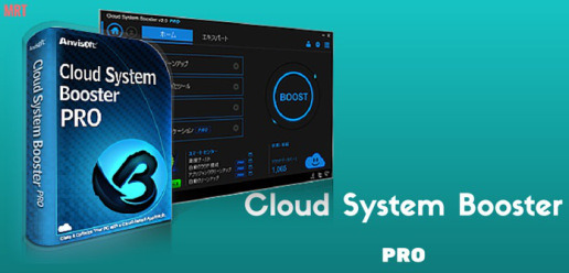 Cloud System Booster Pro Serial Key