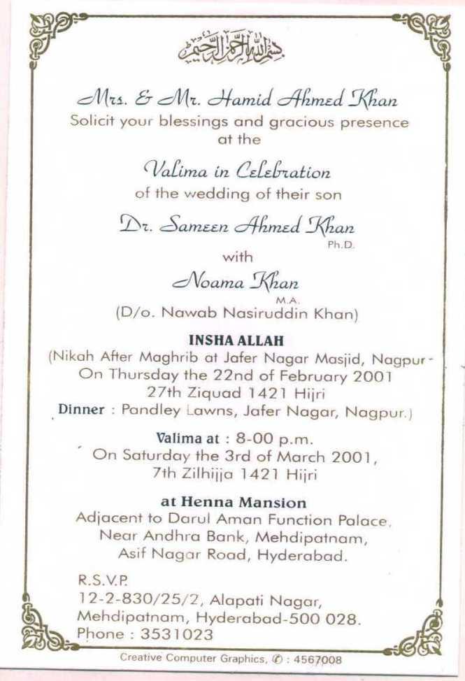 Indian Muslim Wedding Card Format In English Lydocoument Co