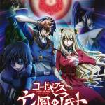 Code Geass: Akito the Exiled 3 – The Brightness Falls (2015)