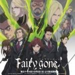 Nonton Fairy Gone Season 2 Episode 1 Subtitle Indonesia