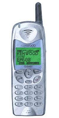 kenwood_em608_01