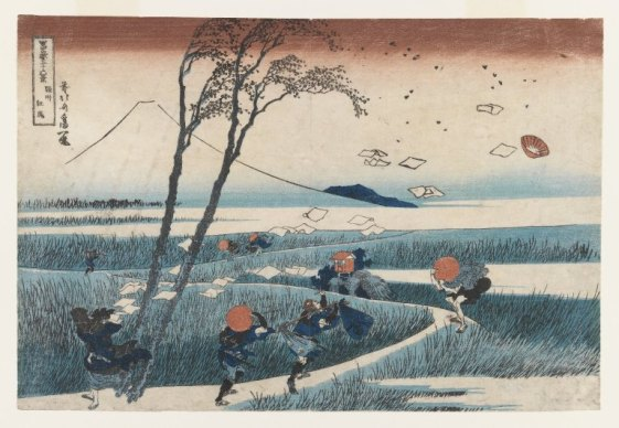 Brooklyn_Museum_-_Yejiri_Station_Province_of_Suruga_-_Katsushika_Hokusai