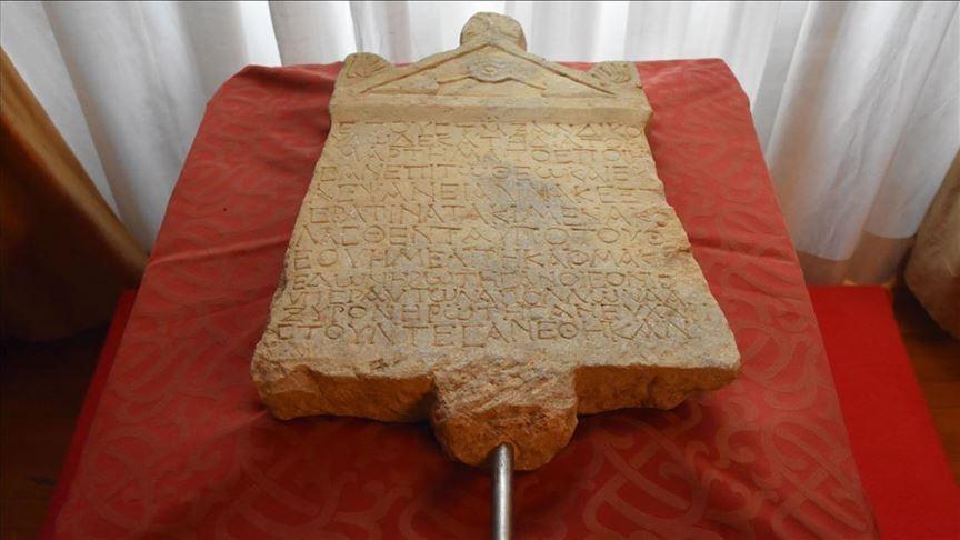 Inscription from Apollon Aksyros Temple in Saitta Returned to Turkey from Italy 3