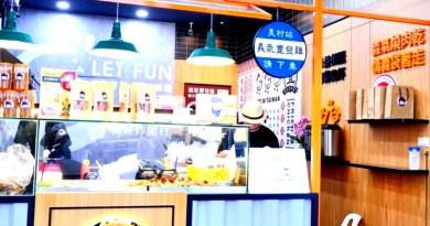 台中義氣豐發雞新開幕,鹹酥雞買一送一!