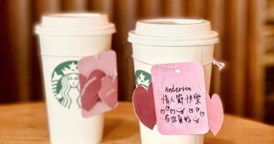 星巴克七夕第二杯77折!情人節連鎖咖啡「優惠懶人包」在這