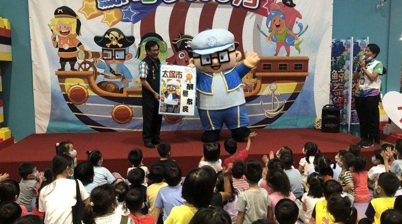 嘉義縣太保市孩子限定!市公所招待新開幕棒棒鯨奇樂園玩樂
