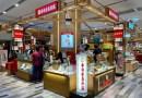 南紡購物中心慶中秋 消費滿額大獎抽回家