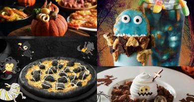 萬聖節就吃這十間美食!必勝客「暗黑披薩」配炸雞、鬼怪飲品買一送一