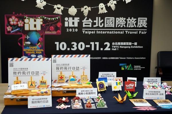 ITF台北國際旅展10/30登場!6歲以下免費入場 免費體驗全台觀光工廠