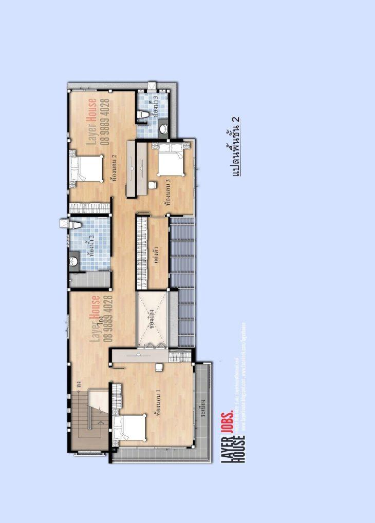 House Plans Idea 7 5x22 M With 3 Bedrooms Samhouseplans
