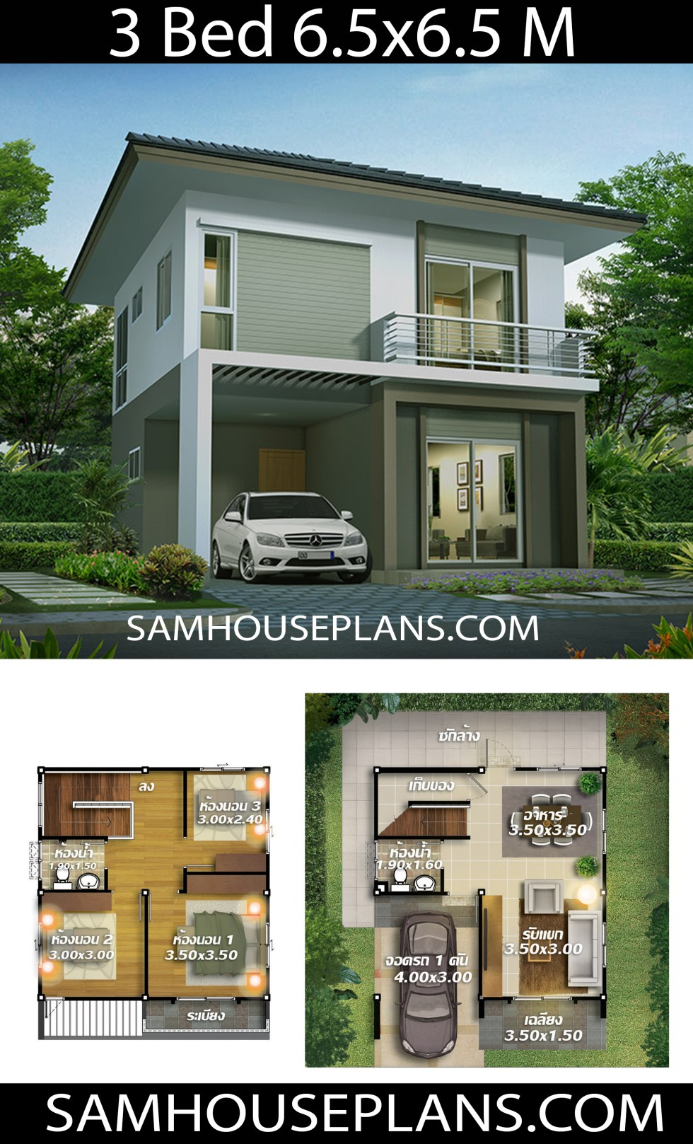 House Plans 6 5x6 5 With 3 Bedroom Samhouseplans