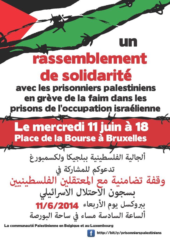 PrisonniersPalestiniens-Bruxelles