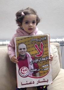 Abdel-Alim's granddaughter with a poster of Bashar, demanding his freedom
