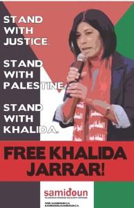 Khalida-largesm