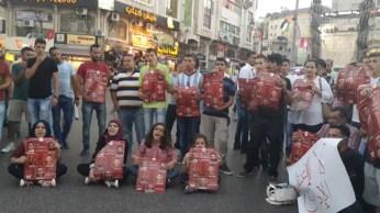 ramallah-demo
