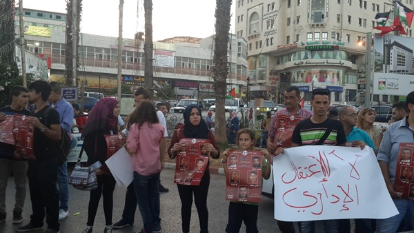 ramallah-demo3