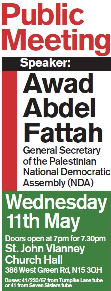 Awad-Abdul-fattah-11th-May-1