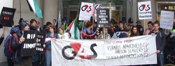 stop-g4s