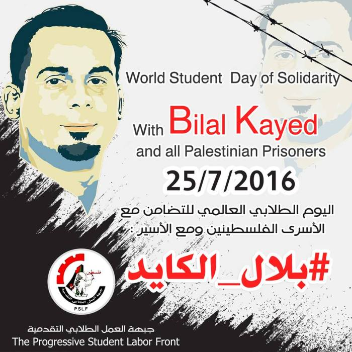 student-solidarity