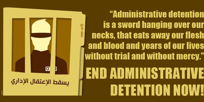 admin-detention