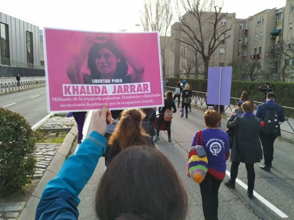 Samidoun Espana in Madrid at a feminist protest to close migrant detention centres, 6 March 2021