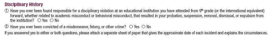 disciplinarycommonapp