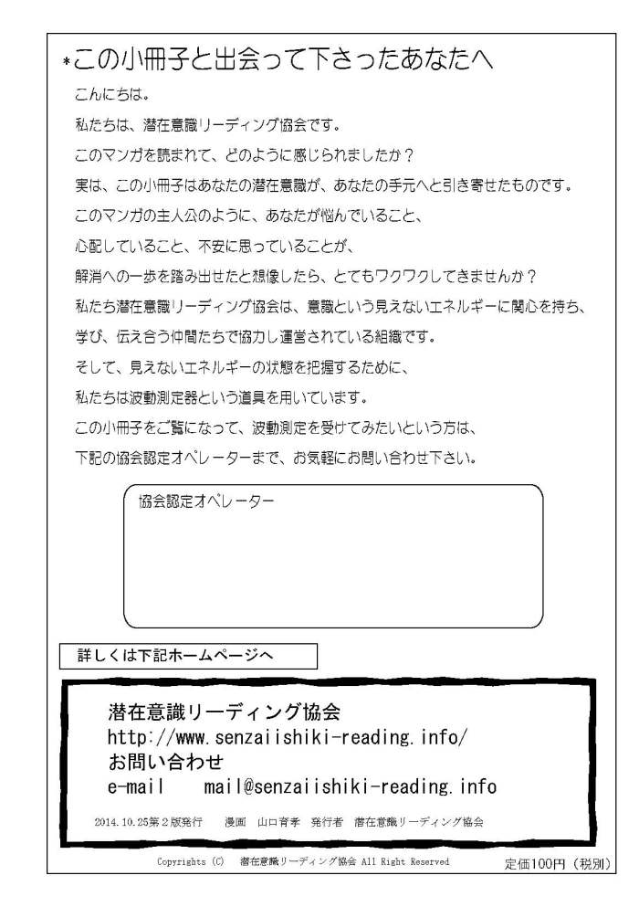 booklet_ページ_11