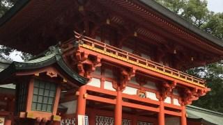 氷川神社で「御力守り」をいただく