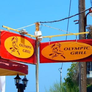 olympicGrill2-1024x720