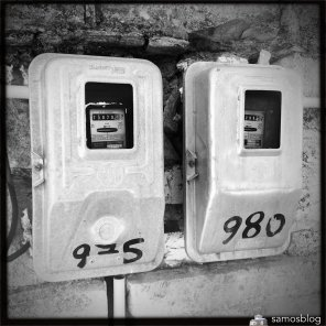 Electriciy meters in Kastania