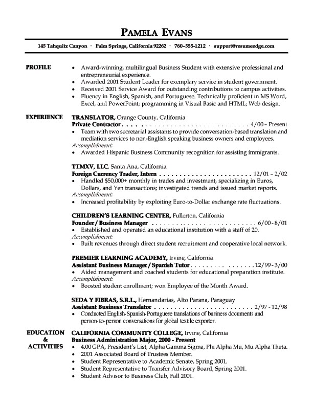 15 objective for resume samples entry level easy resume samples