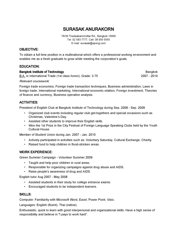 College Resume Template Microsoft Word | Resume Format Download Pdf