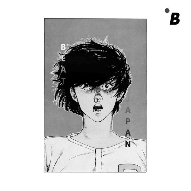 beats-from-japan