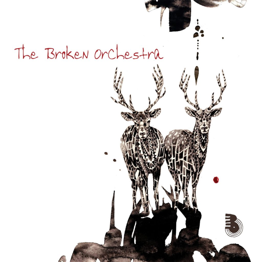 The Broken Orchestra - Blinded EP