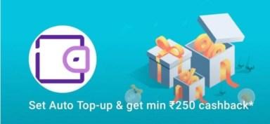 PhonePe Add Money Offer