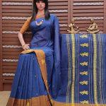 Geetika - Gollabama Cotton Saree