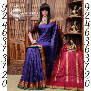 Nalika - Narayanpet Silk Saree