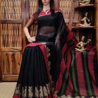Kirthana - Pearl Cotton Saree