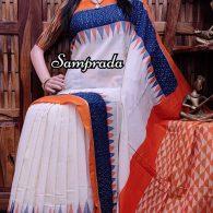 Prakrithi - Ikkat Cotton Saree